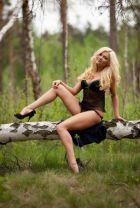 Елена из Хабаровска