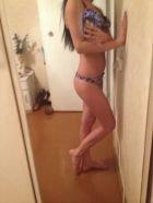 Александра, 23