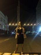 Транси Юлия, 8 908 456-73-00